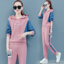 Fashion 3XL Women Patchwork Tracksuit Letter Print Hooded Tops and Pants Set Lounge Wear Casual Suit