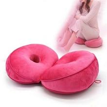 Многофункциональная двойная комфортная подушка для сидения из пены памяти, подъемник сидения, красивая латексная подушка для сидения, удобная для дома