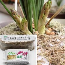 Мох Сфагновый Садовые принадлежности увлажняющее питание органическое удобрение для фаленопсис Орхидея 6л