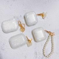 Luxus Traum Weiß Shell Muster Perle Keychain Weiche Kopfhörer Fall für Airpods Pro 3 Fall Headset Abdeckung für AirPods 2/1 abdeckung