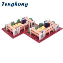 Tenghong 2pcs 4 way 3 200w treble midrange + dual bass speaker