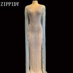 Блестящее платье-плащ с кристаллами, роскошный сетчатый вечерний костюм, платье для дня рождения, платье YOUDU