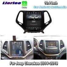 자동차 수직 테슬라 화면 멀티미디어 플레이어 지프 체로키 KL 2014 ~ 2020 라디오 안드로이드 Carplay GPS 네비게이션 시스템