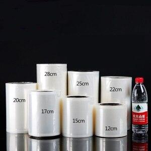 Image 2 - 12 cm/15 cm/17 cm/20 cm/22 cm/25 cm/28 cm * 40M gładka do pakowania próżniowego żywności torba do pakowania próżniowego żywności świeże utrzymanie worek próżniowy DIY długość