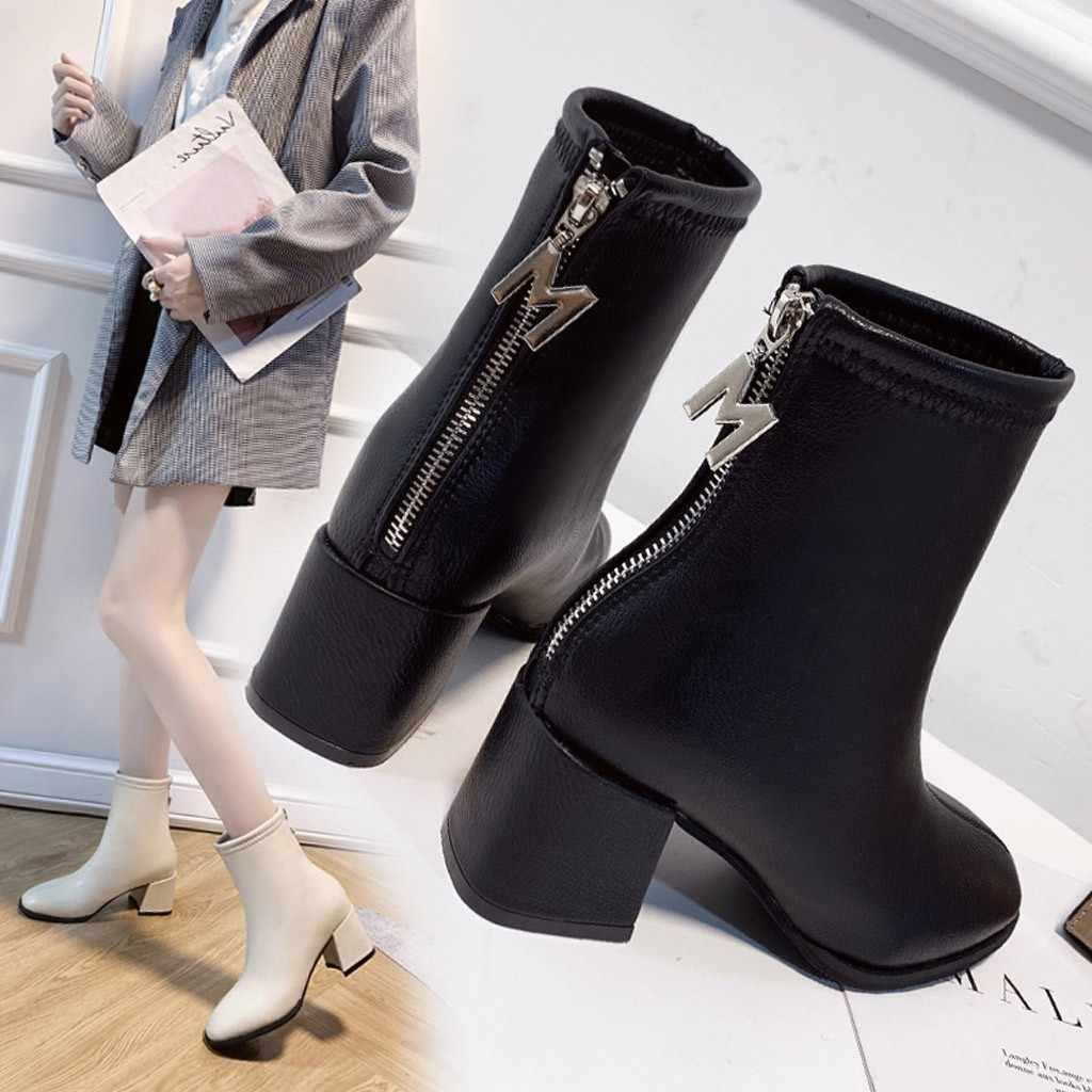 Beyaz deri yarım çizmeler kadınlar kalın topuk yuvarlak kafa kafa kısa tüp Martin çizmeler ile kalın fırçalama iş bayan rahat ayakkabılar