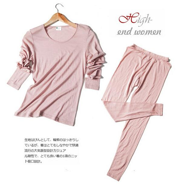 70% Wool 30% Silk Women's Base Layer Warm Thermal Underwear Long Johns Set SG386