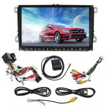 Universal 9IN Car DVD Navigation Built-in GPS/Beidou Navigation Machine WIFI Integrated Machine Bluetooth Special For VW
