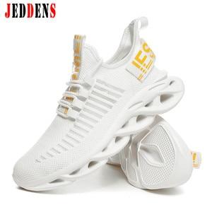 Pop Mesh Sneakers Simple White
