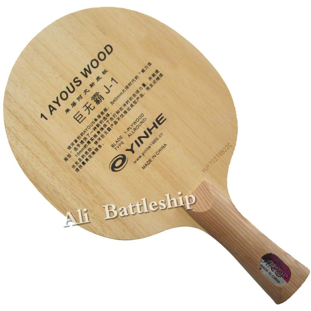 Original Yinhe Milky Way Galaxy Yinhe J-1 J1 J 1 ONE Layer AYOUS Table Tennis Pingpong Blade
