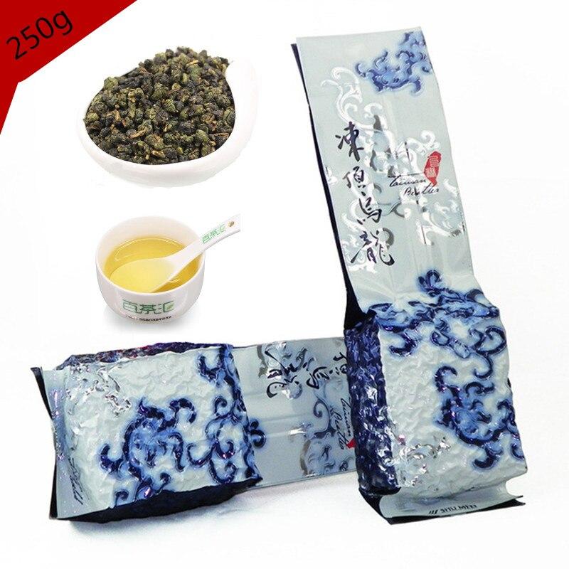 250g Chinese Taiwan Milk Oolong Tea Beauty Weight Loss Lowering Blood Pressure High Mountains JinXuan Milk Oolong Tea Fresh Gree