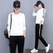 Women Casual Sportswear Large size Hoodies long-sleeved black Suit  lady Femme Sets