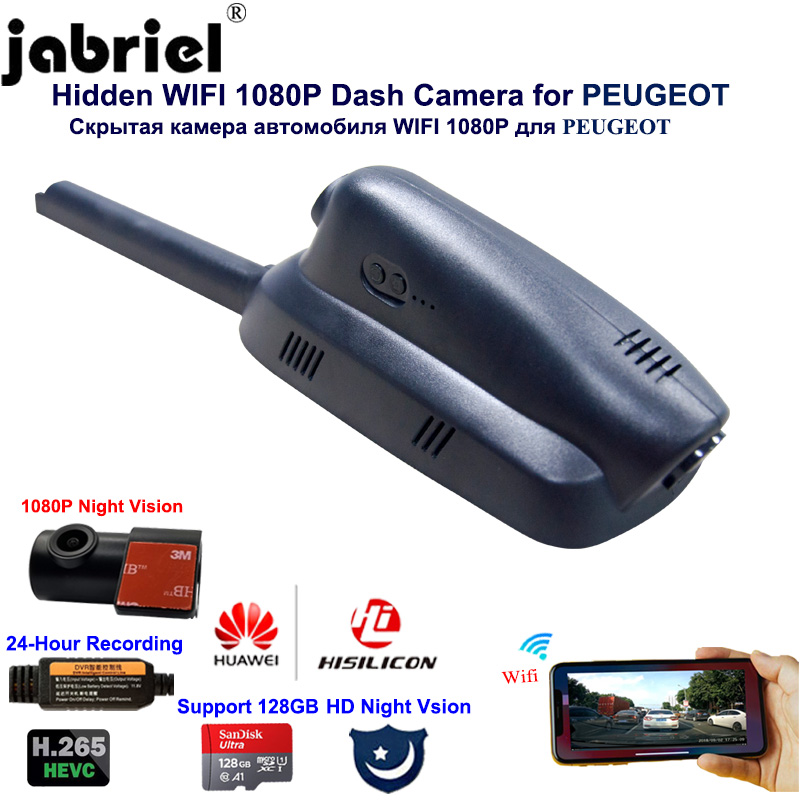 Jabriel 1080P WIFI 2K Car Camera Dash Cam 24H Video recorder rear camera for PEUGEOT 3008 308 208 2008 508 206 307 Night Vision|DVR/Dash Camera| - AliExpress
