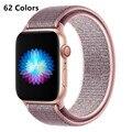 Ремешок для Apple Watch 4 5/2/1 38 мм 42 мм 62 новых цветов  нейлоновый мягкий дышащий сменный ремешок для iwatch серии 4 40 мм 44 мм