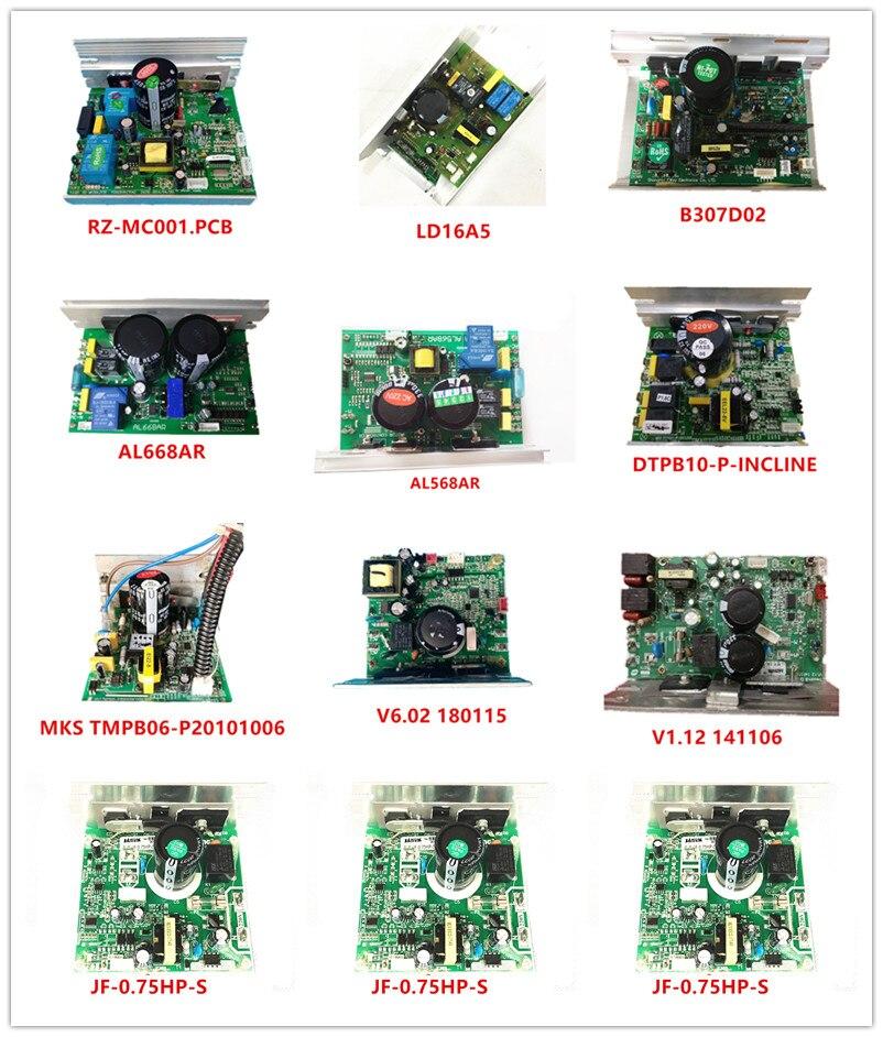 RZ-MC001.PCB| LD16A5| B307D02| AL668AR| AL568AR| DTPB10-P-INCLINE| MKS TMPB06-P20101006| V6.02 180115| V1.12 141106| JF-0.75HP-S