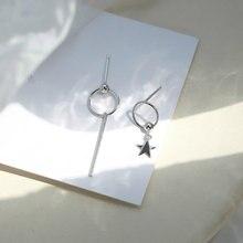 Простой стиль звезда серебряного цвета Серьги геометрический