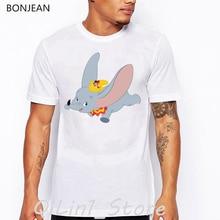 Dumbo love feather cartoon print tshirt men funny t shirts homme harajuku shirt kawaii clothes white camiseta hombre