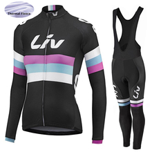 2020 LIV Winter women Thermal Fleece Cycling jersey bib pants set ropa ciclismo invierno bicycle clothing Warm bike Clothes Suit