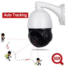 IP66 Outdoor POE 2MP Auto Tracking PTZ Camera Person Detection Humanoid Recognition H.265 IP Camera IR 60M Auto Tracker 30X ZOOM