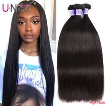 Волосы UNICE Kysiss серии прямые перуанские волосы плетение 3 пряди 8-30 дюймов перуанские девственные волосы пучок человеческих волос плетение