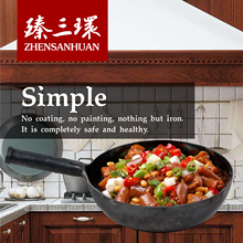 ZhenSanHuan HandHammered Iron woks, Stir-Fry, Non Stick, Chinese Wok - Induction Suitable