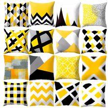 Taie d'oreiller géométrique jaune, nouveau Style, coussin décoratif pour canapé, chaise, voiture, bricolage, décoration de maison, noël