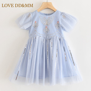 Image 1 - LOVE DD&MM Girls Dresses 2020 New Kids Clothing Sweet Butterfly Embroidered Sequins Mesh Princess Dress For Girl 3 8 Years