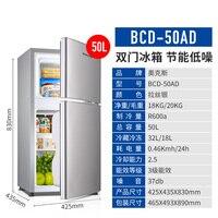 75L Große kapazität Hause Kühlschrank tiefkühltruhe doppeltür energiesparende Kühl Kalten Lagerung Einfrieren Kühlschrank