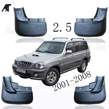 Car Mud Flaps  For Hyundai Terracan  2.5  2001-2008 86832-H1020 Mud Flaps Splash Guards Mudguard