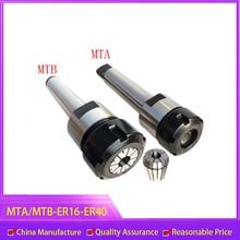 Morse taper cone MT1 MT2 MT3 MT4 ER11 ER16 ER20 ER25 ER32 ER40 collet chuck Holders,CNC machine tools holder lathe clamp цена 2017