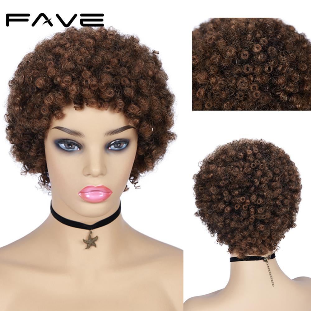 FAVE Short 100% Human Hair Wigs With Bangs For Black/White Women Remy India Hair Jerry Curl Human Wig High Density Brown Wig