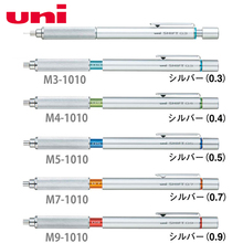 1 Piece Mechanical Pencil Original Japan Uni SHIFT Pipe Lock M3/M4/M5/M7/M9 1010 0.3/0.4/0.5/0.7/0.9MM