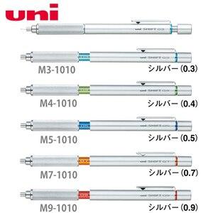 Image 1 - 1 Piece Mechanical Pencil Original Japan Uni SHIFT Pipe Lock M3/M4/M5/M7/M9 1010 0.3/0.4/0.5/0.7/0.9MM