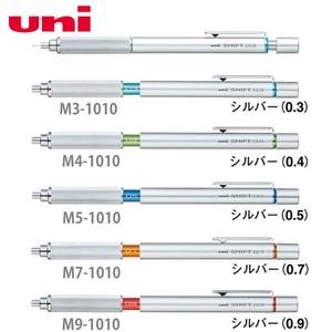 Image 1 - 1 חתיכה מכאני עיפרון מקורי יפן Uni SHIFT צינור מנעול M3/M4/M5/M7/M9 1010 0.3/0.4/0.5/0.7/0.9MM