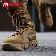 Nowa jakość Coyote Desert taktyczne wojskowe buty męskie buty wojskowe męskie buty pracy wspinaczka mężczyźni buty wojskowe kobiet sneakers buty tanie tanio PAVEHAWK Pracy i bezpieczeństwa Prawdziwej skóry Skóra bydlęca ANKLE Stałe NYLON Dla dorosłych Pasuje mniejszy niż zwykle proszę sprawdzić ten sklep jest dobór informacji