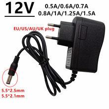 Adaptador da fonte de alimentação da c.c. 12 v 0.5a 0.6a 0.7a 0.8a 1a 1.25a 1.5a adaptador ac/dc 12 volts dc swiching ue 220v a 12 v