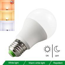 IP44 E27 7W светодиодный светильник с датчиком, лампочка с автоматическим включением/выключением в сумерках до рассвета