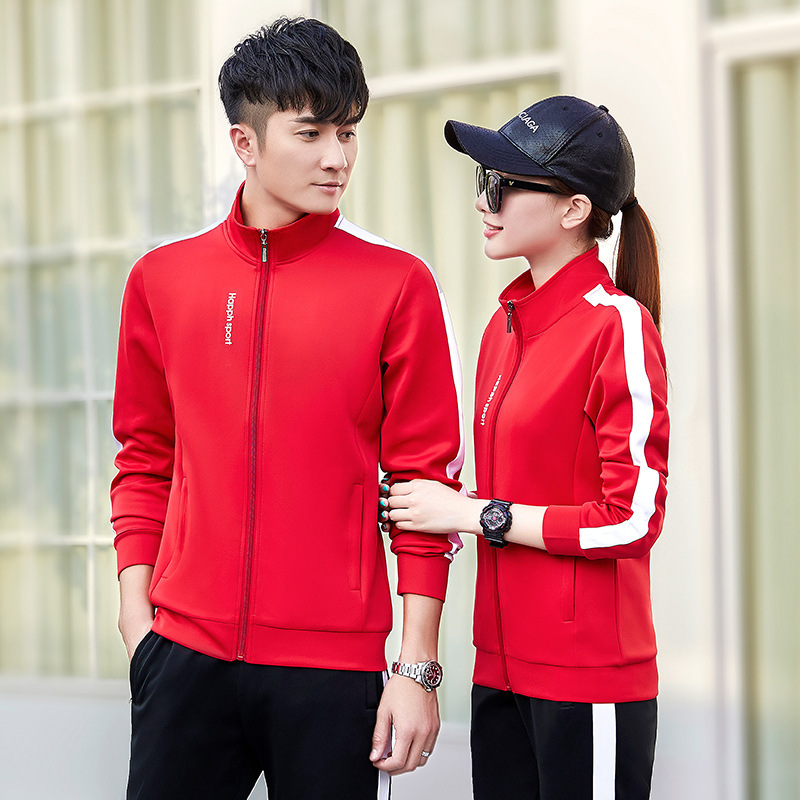 Couples Sports Set Men And Women Long-sleeved Sweater Pants A Set Of Fitness Casual Sports Clothing Running Students' Clothes