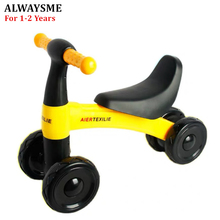Baby Walker Balance-Bike 4-Wheels 3C ALWAYSME with for Ages 12-24-Months Cert