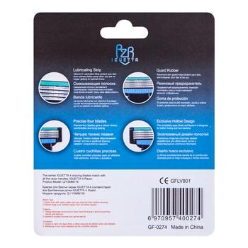 Сменные картриджи для бритья RZR Iguetta GF-0274, 4 шт. 2