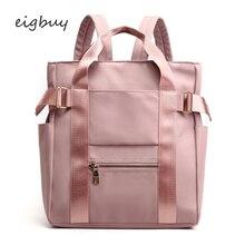 цена на Waterproof Nylon Backpack Women Casual Backpacks Ladies Back Pack Purse Tote Backpack School Bags For Teen Girl College Bookbags