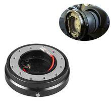 Steering Wheel Quick Release Ball Lock Hub Adapter Racing Parts