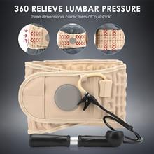 New Decompression Lumbar Support Belt Waist Air Traction Brace Spinal Back Relief Belt Backach Pain Release Massager Unisex