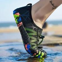 Non-Slip-Sneakers Aqua-Shoes Swimming-Water Beach Women Unisex Adult Soft Flat