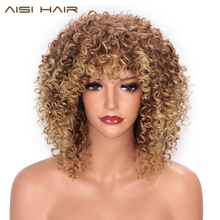 AISI HAIR Afro Kinky Curly Wig With Bangs Brown Mixed Blonde Hair Synthetic Wigs for Black Women Heat Resistant Natural