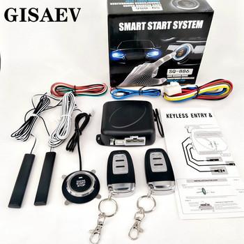 GISAEV uniwersalny automatyczny System dostępu bezkluczykowy przycisk uruchamiania i zatrzymania samochodu zestaw kluczy blokada drzwi wewnętrzne z pilotem tanie i dobre opinie CN (pochodzenie) 600g