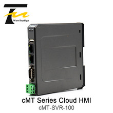 Weinview cMT-SVR-100 nuvem hmi touch screen host controlador ethernet para o sistema do telefone móvel tablet CMT-iV5