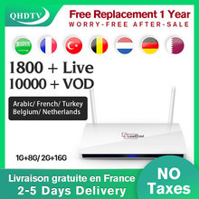 IPTV France Arabic Leadcool Android 8.1 IPTV Box RK3229 QHDTV 1 Year Original IPTV Belgium Netherland France IP TV Germany box недорого