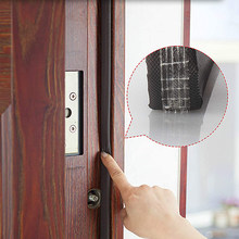 V Shape Adhesive Weather Stripping Door Frame Seal PU Foam Window Insulation Anti Collision Soundproof Tool Brown