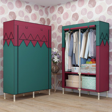 Creative Simple Wardrobe Steel Tube Reinforced Assembly Metal Large Cloth Wardrobe Furniture Portable Closet Storage Closet