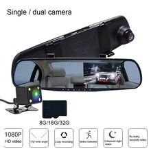 "Full HD 1080P Car Dvr Camera Auto 4.3"" Touch Screen Rearview Mirror Digital Video Recorder Dash Dual Lens Registratory Camcorder"